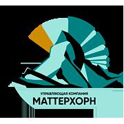 УК Маттерхорн